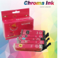 Canon Edible CHROMA Ink Cartridges set 250/251 XXL by Ink4 cakes