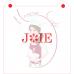 Stencil ''Joie'' by Maman Gato & Cie