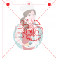 Stencil Boo Paint Your Own by Maman Gato & Cie