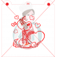 Stencil Dog In Love Paint Your Own by Maman Gato & Cie